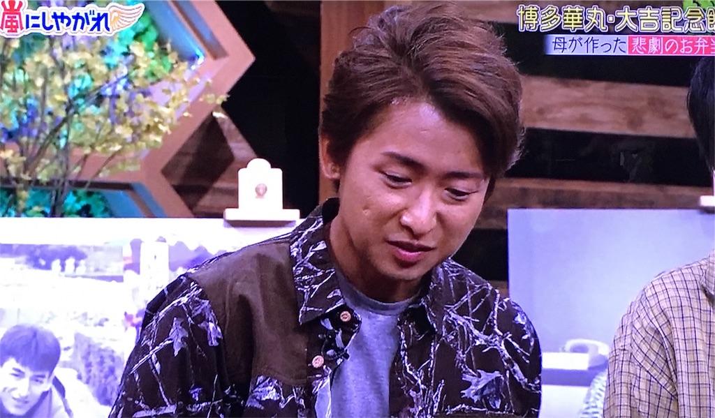 f:id:kazanehime:20170913221340j:image