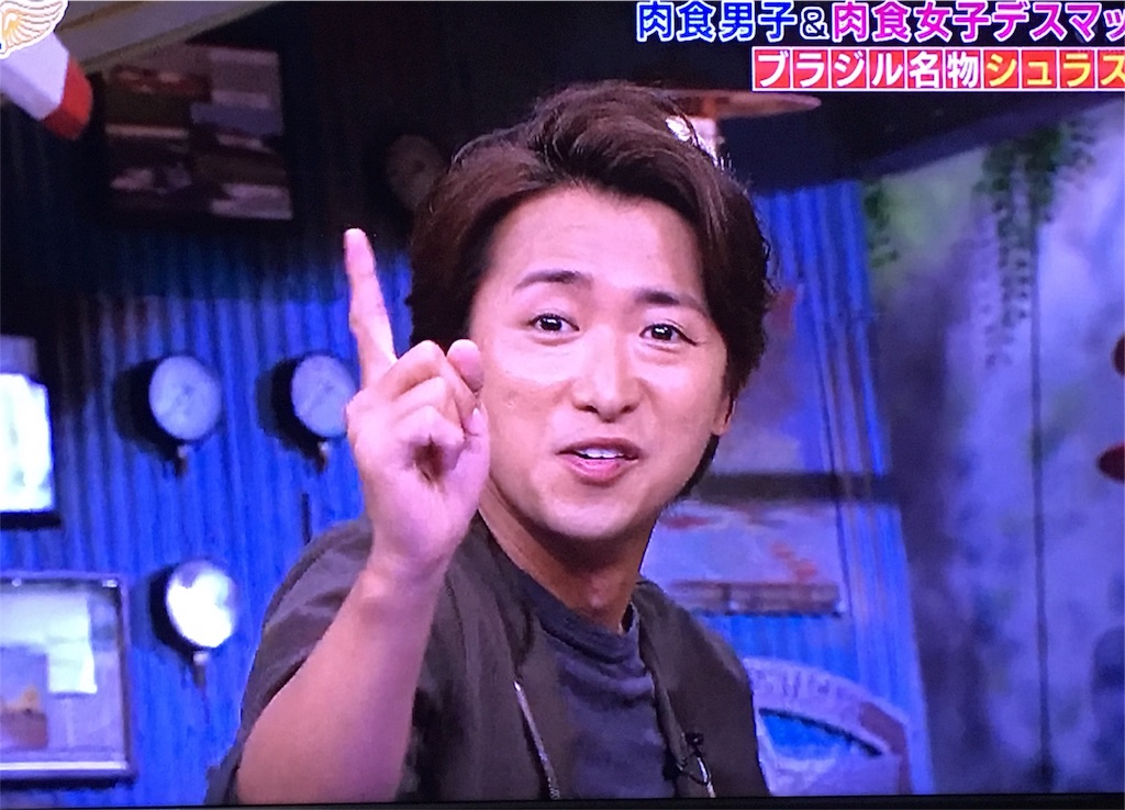 f:id:kazanehime:20170914081502j:image