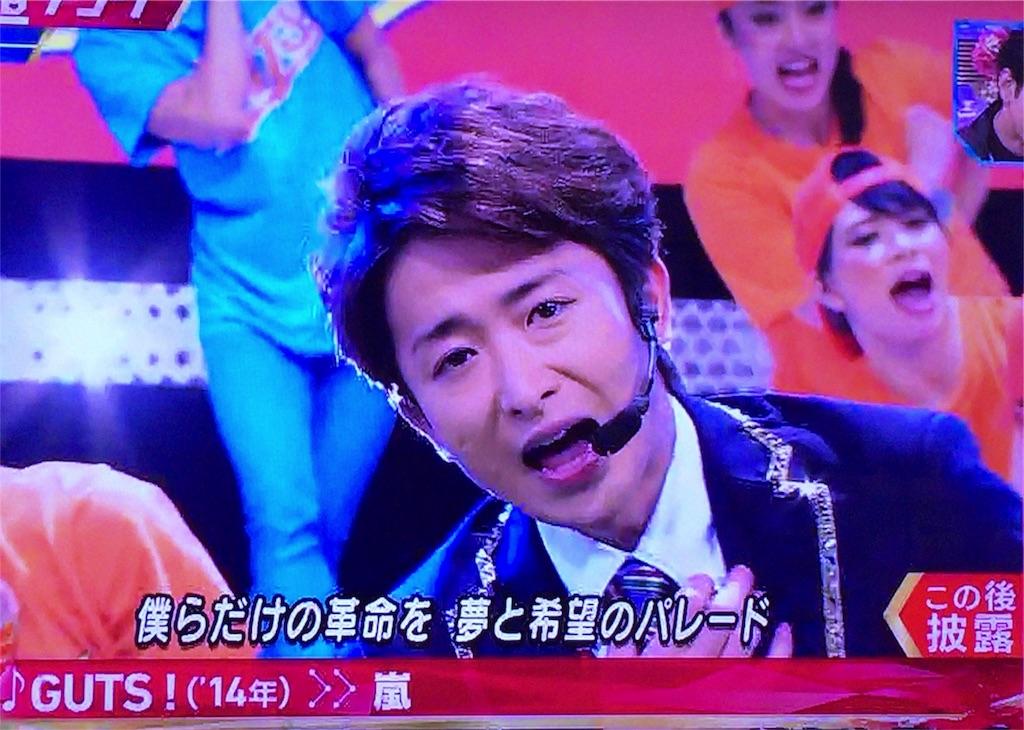f:id:kazanehime:20170919090251j:image