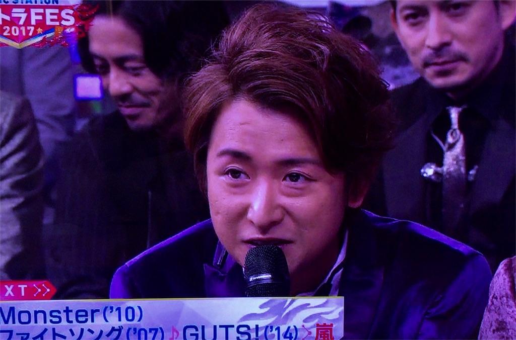 f:id:kazanehime:20170919090322j:image