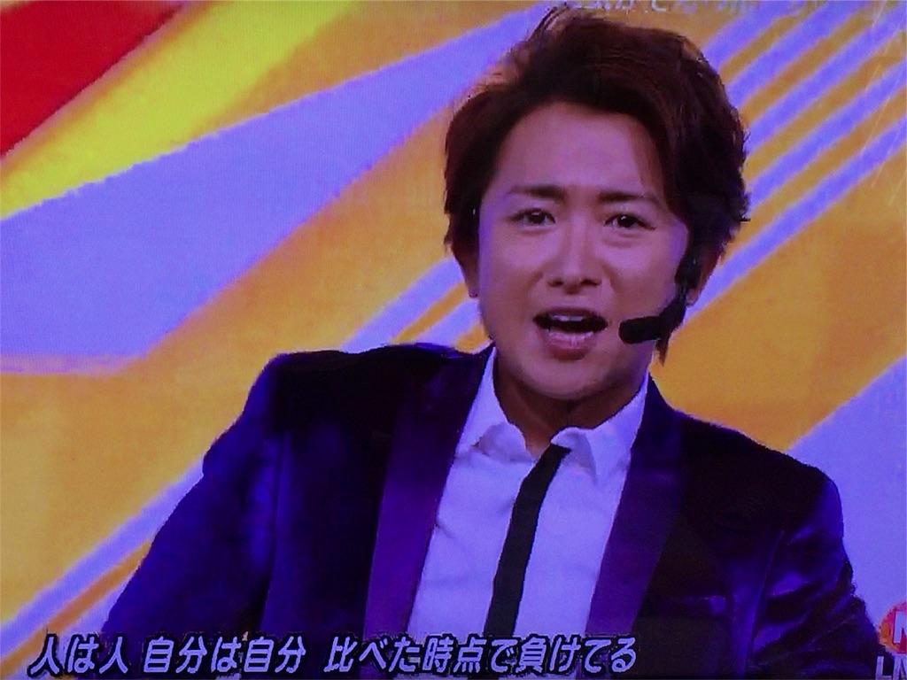 f:id:kazanehime:20170919090343j:image