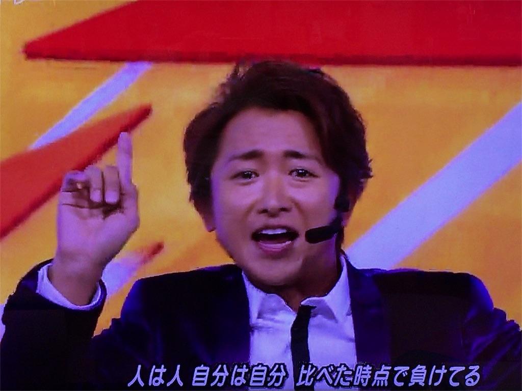 f:id:kazanehime:20170919090346j:image