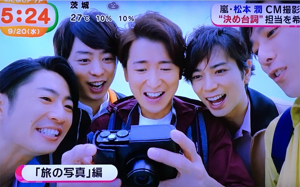 f:id:kazanehime:20170920090722j:image