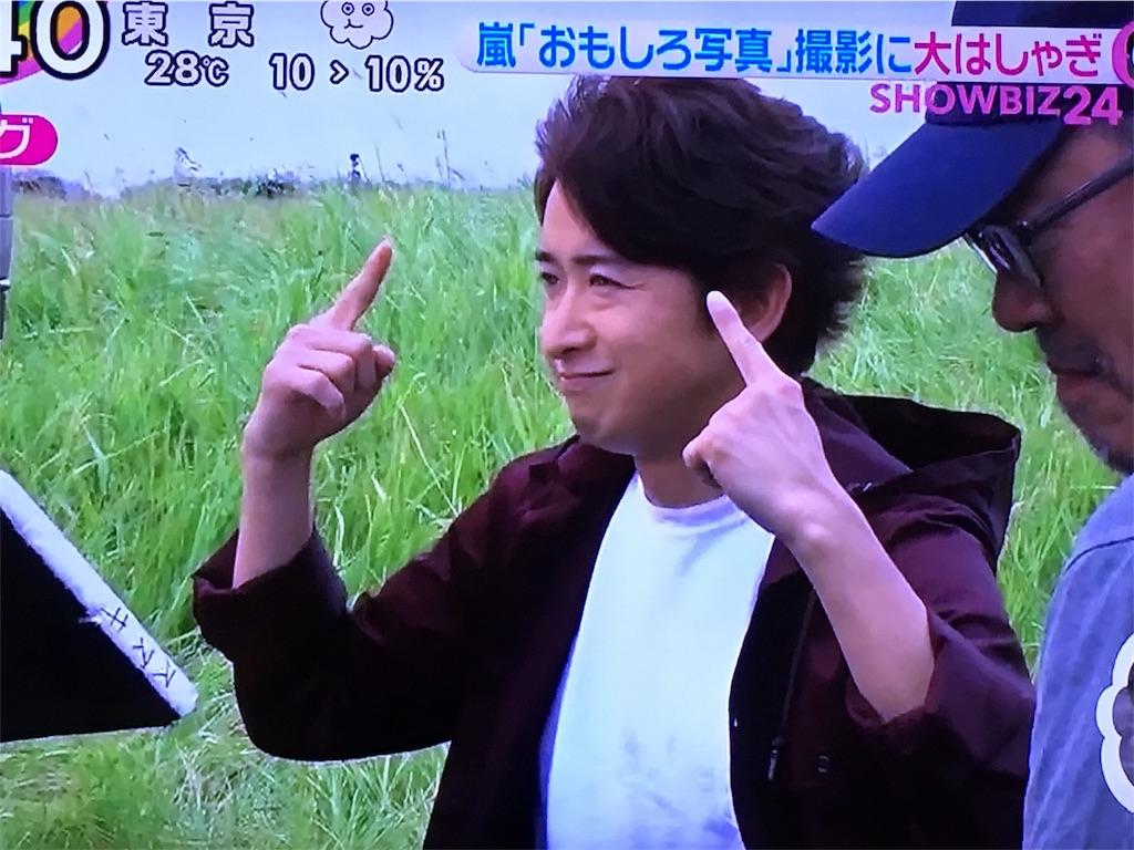 f:id:kazanehime:20170920090836j:image