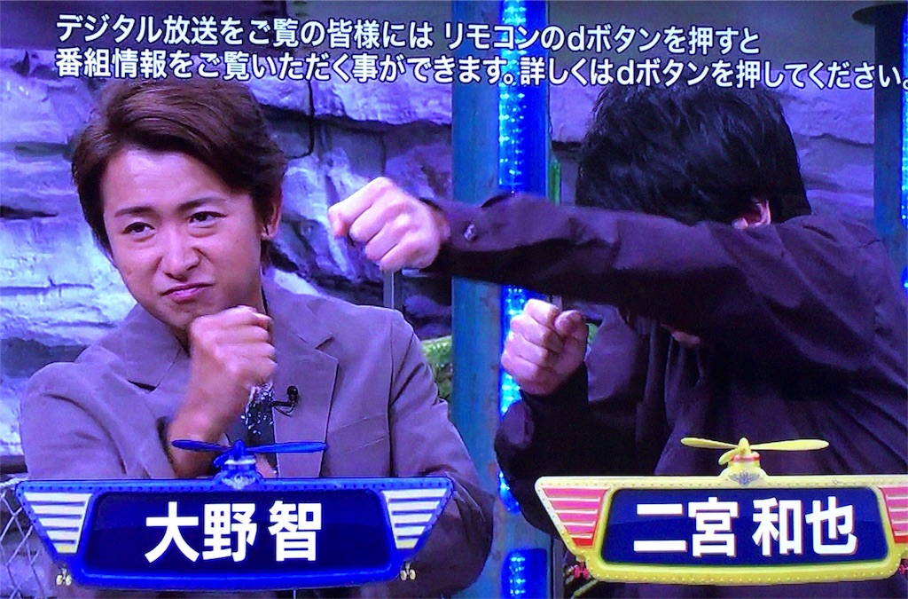 f:id:kazanehime:20170922091116j:image
