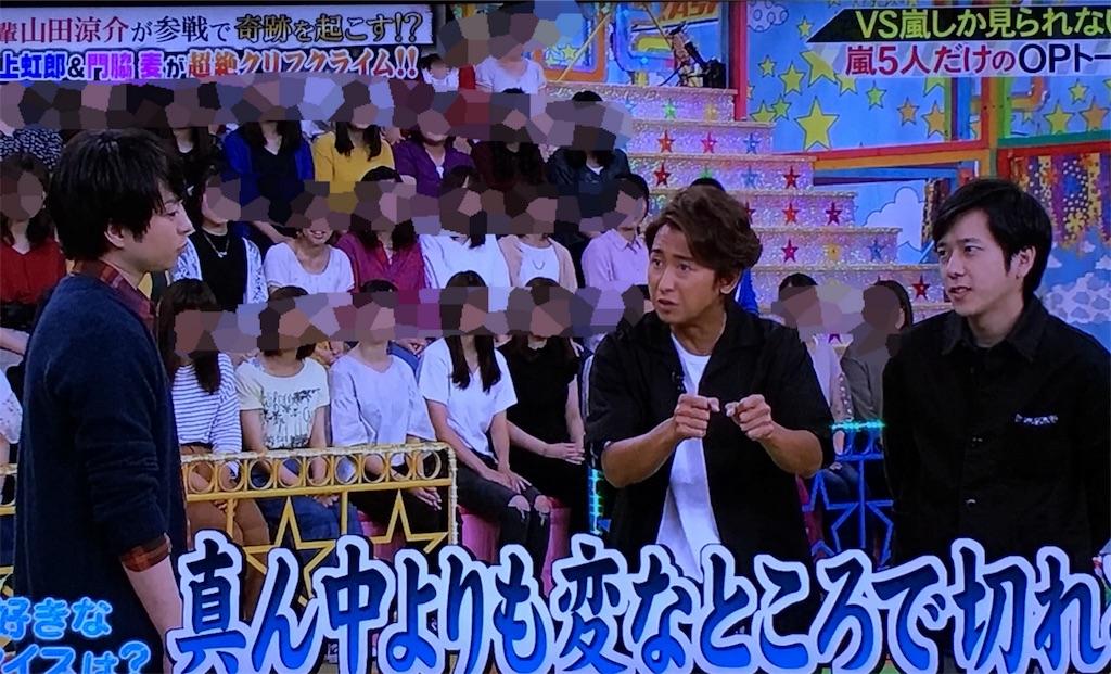 f:id:kazanehime:20170927090412j:image