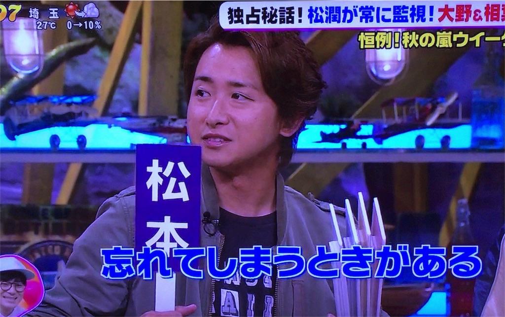 f:id:kazanehime:20171010113516j:image