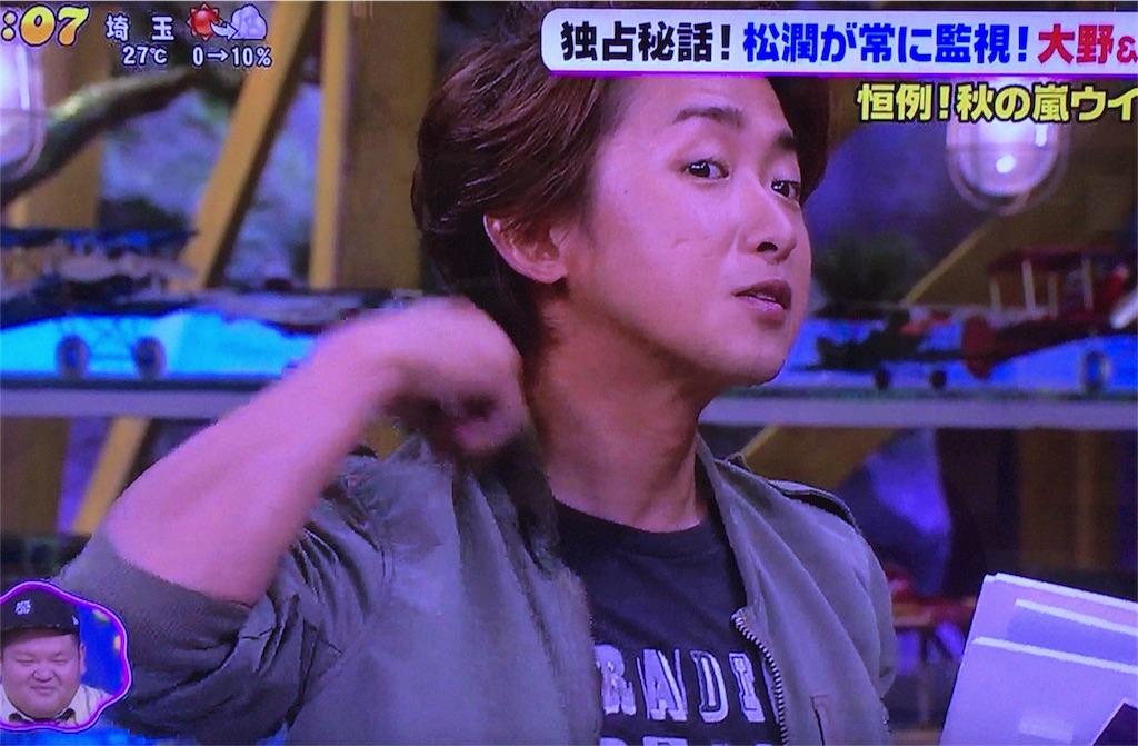 f:id:kazanehime:20171010113531j:image