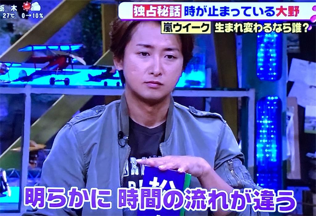 f:id:kazanehime:20171011083503j:image