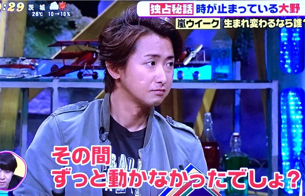 f:id:kazanehime:20171011083513j:image