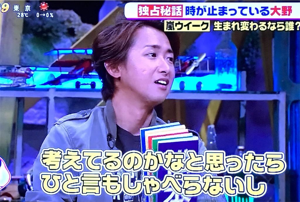 f:id:kazanehime:20171011083531j:image