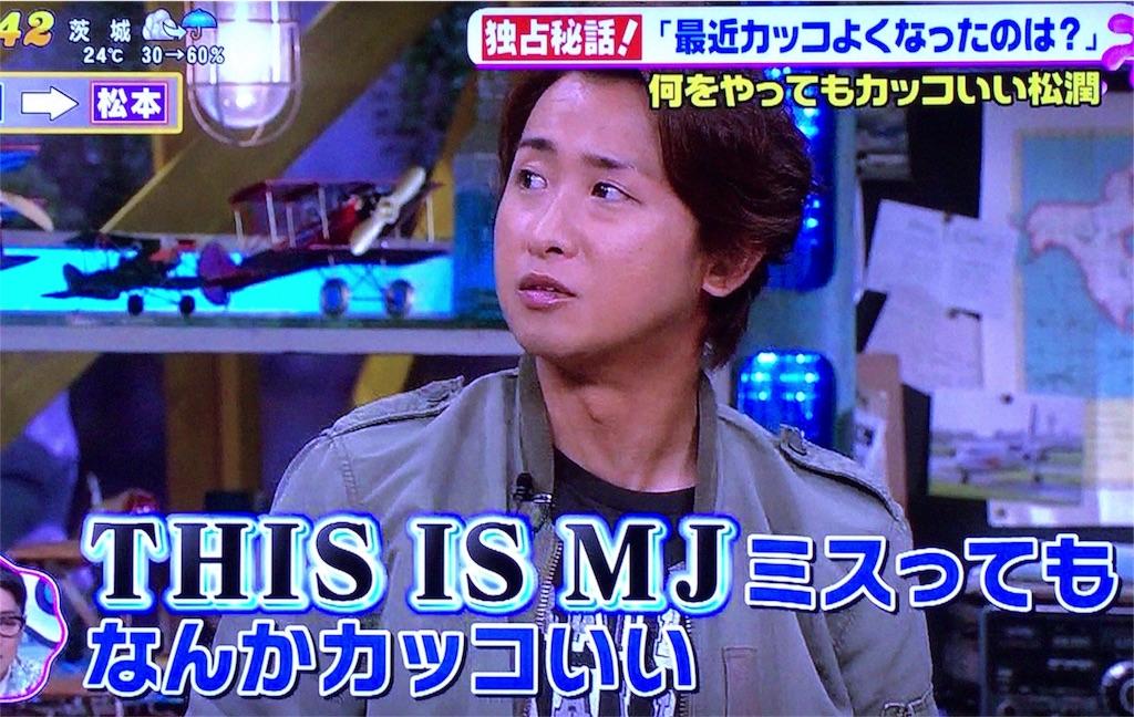 f:id:kazanehime:20171013083200j:image