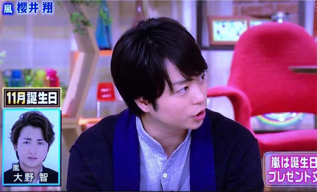 f:id:kazanehime:20171016082716j:image