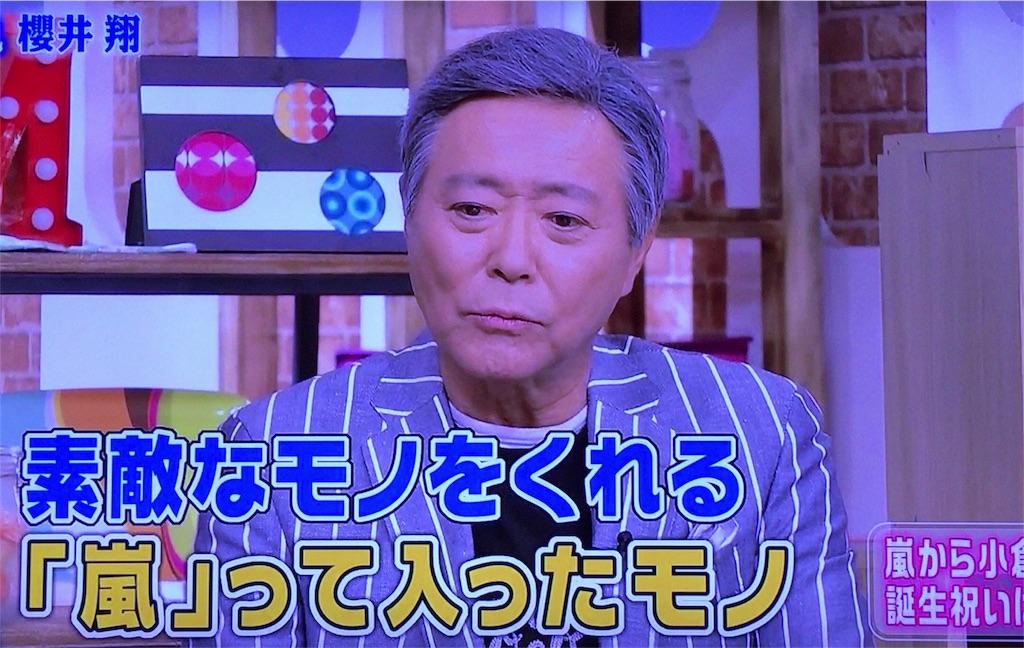 f:id:kazanehime:20171016082726j:image