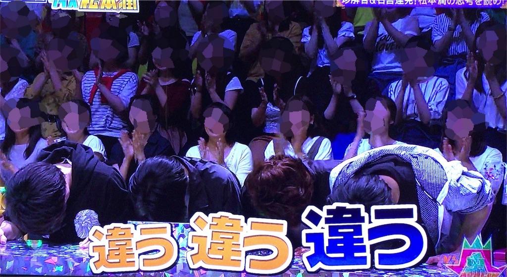 f:id:kazanehime:20171017164619j:image