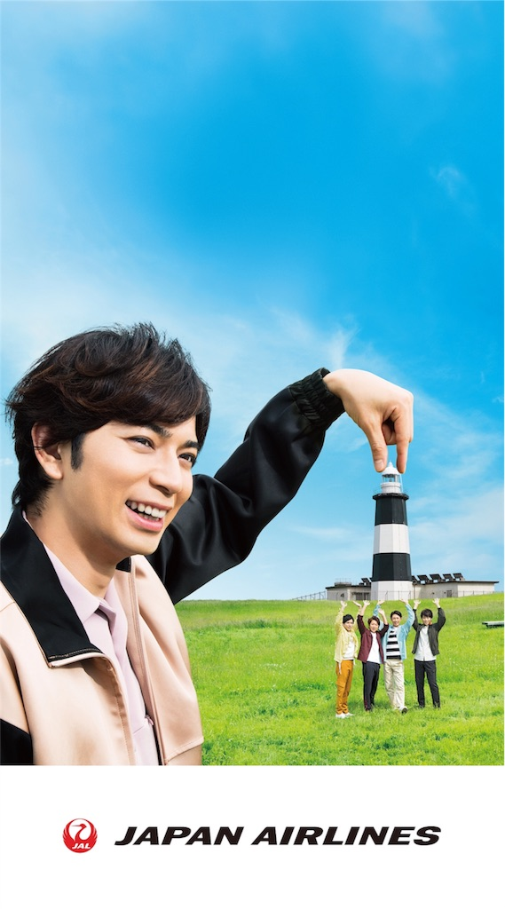 f:id:kazanehime:20171020081912j:image