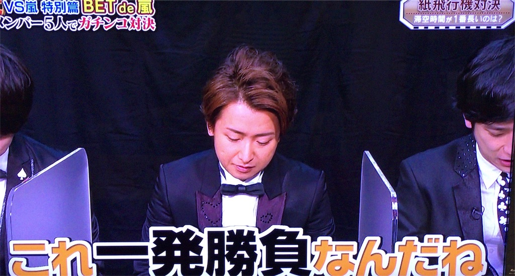 f:id:kazanehime:20171025090019j:image