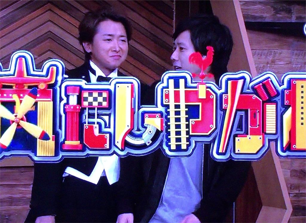 f:id:kazanehime:20171029064431j:image