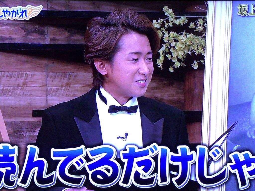 f:id:kazanehime:20171029064528j:image