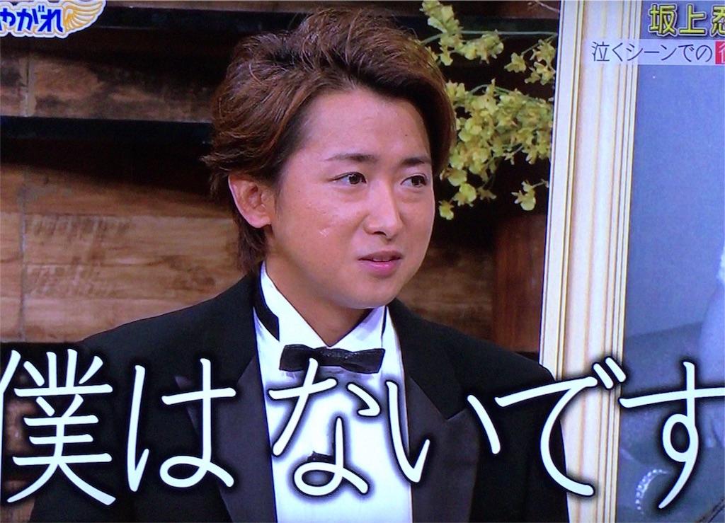 f:id:kazanehime:20171029064646j:image
