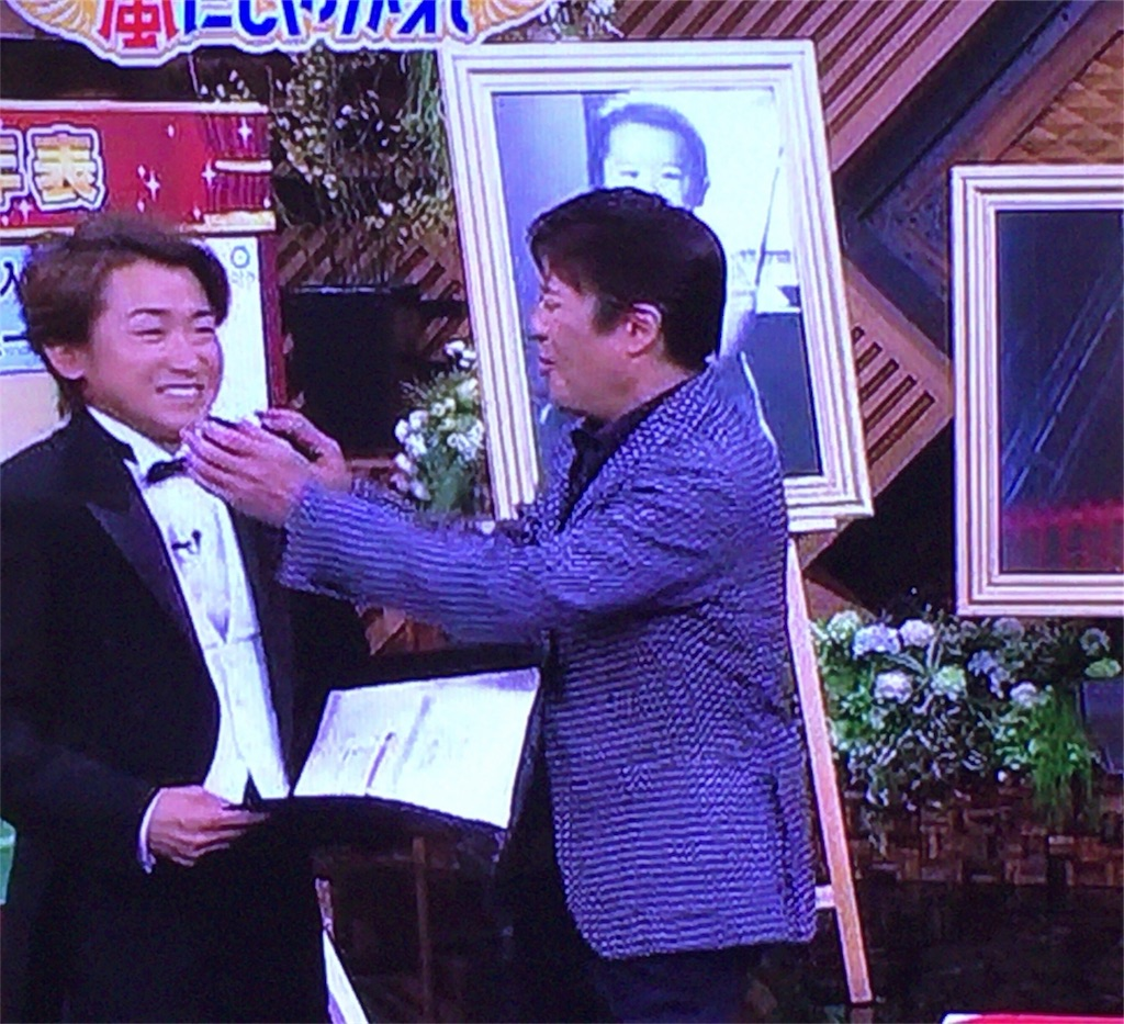 f:id:kazanehime:20171029064714j:image