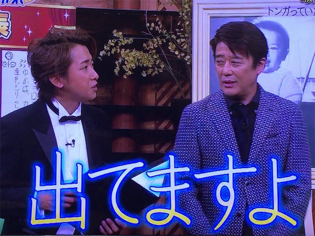 f:id:kazanehime:20171029064741j:image