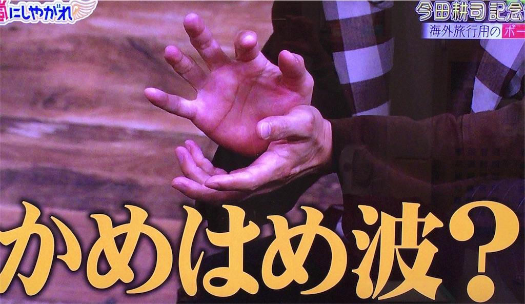 f:id:kazanehime:20171106202621j:image