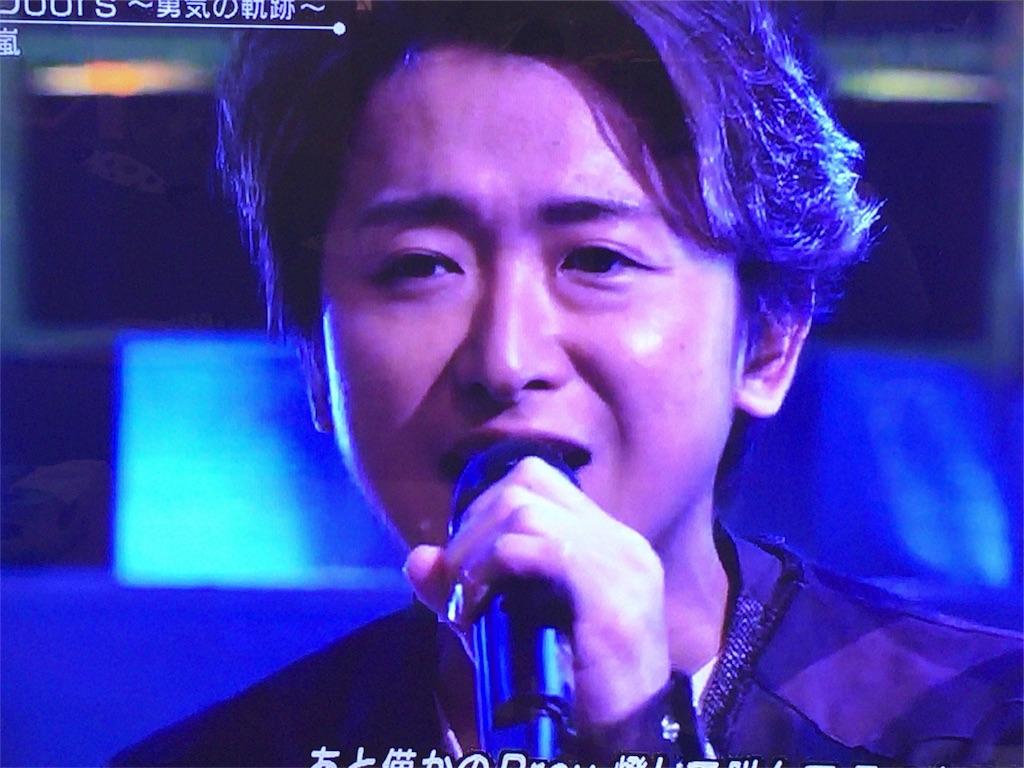 f:id:kazanehime:20171111124314j:image