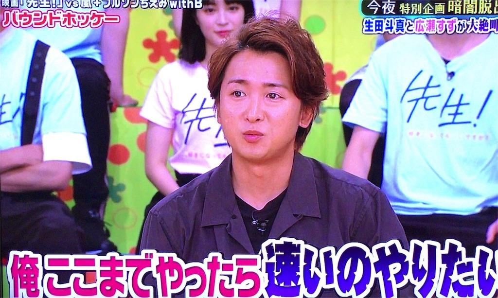 f:id:kazanehime:20171112154510j:image