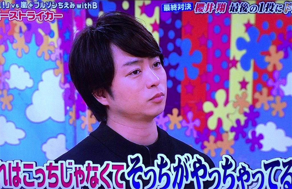 f:id:kazanehime:20171112154756j:image
