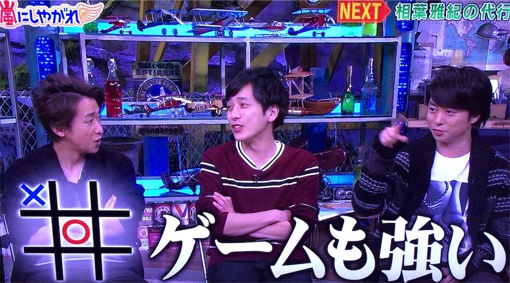 f:id:kazanehime:20171114081812j:image