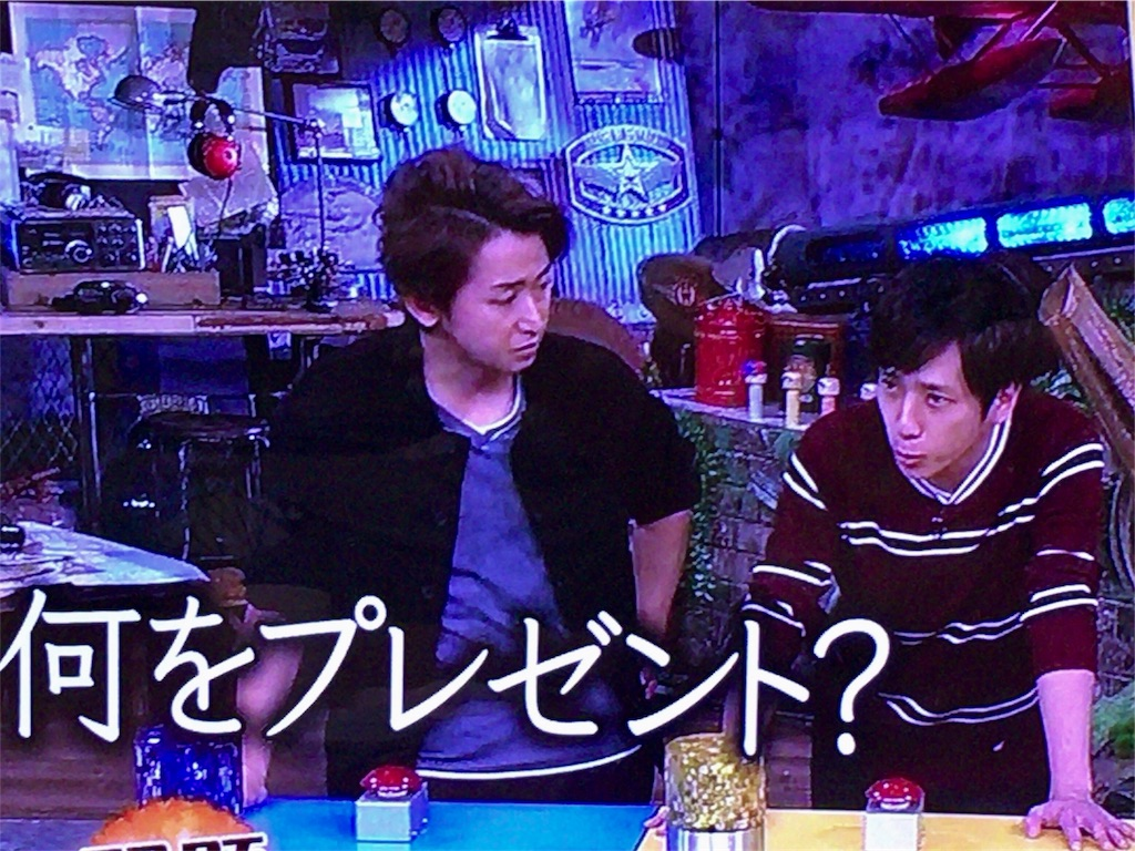 f:id:kazanehime:20171114103343j:image
