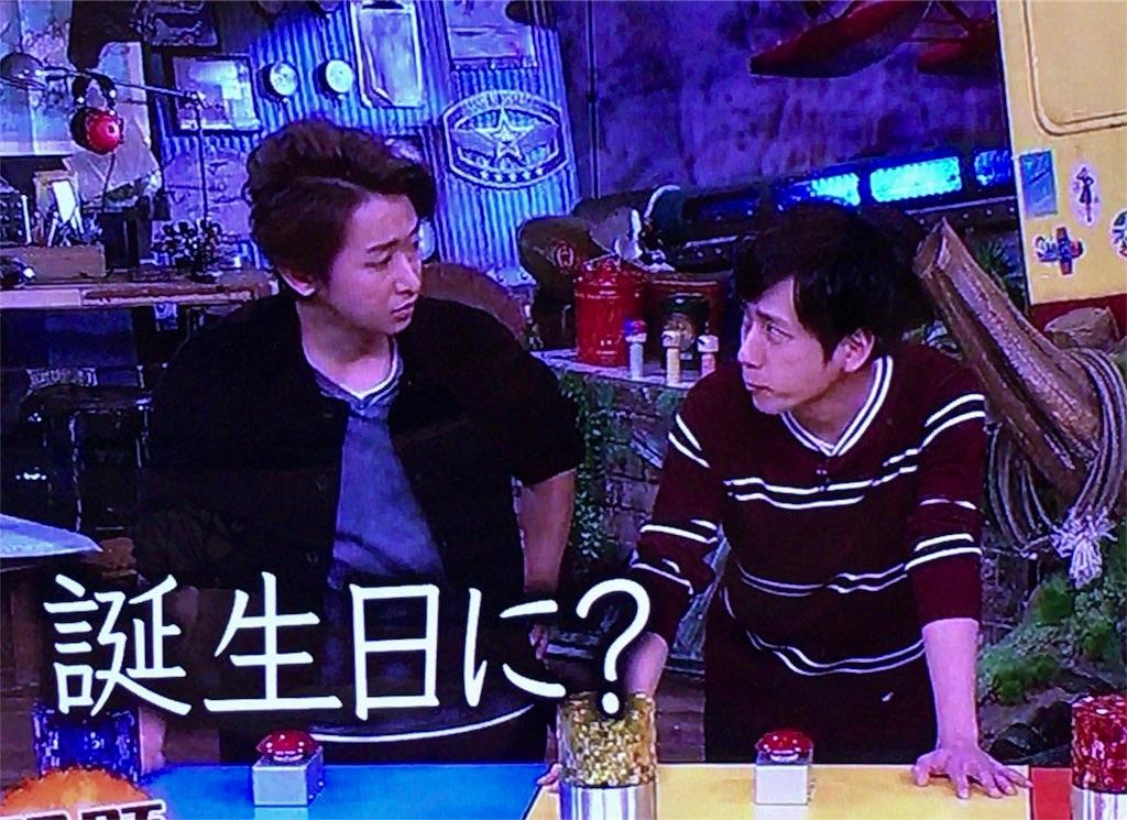 f:id:kazanehime:20171114103347j:image