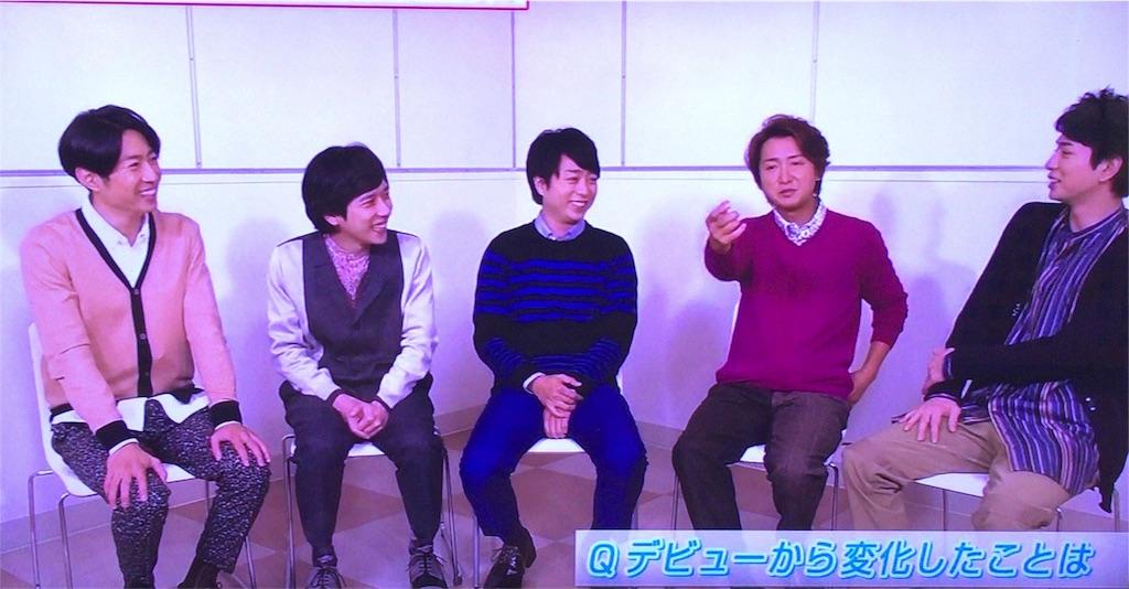 f:id:kazanehime:20171119134654j:image
