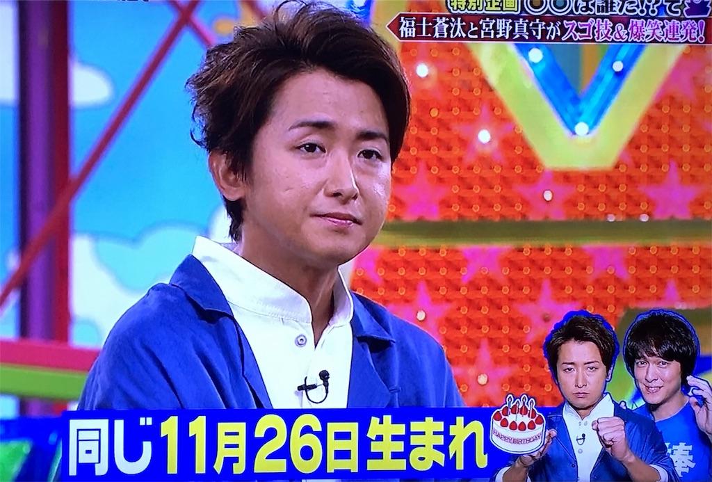 f:id:kazanehime:20171119222738j:image
