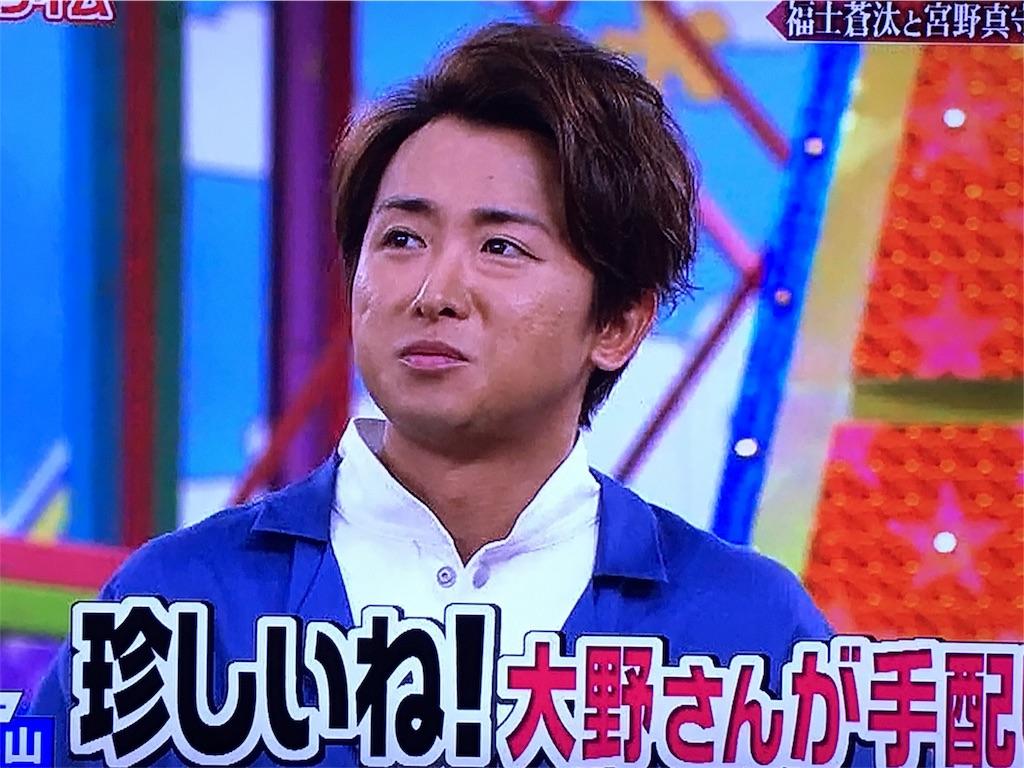 f:id:kazanehime:20171119222801j:image