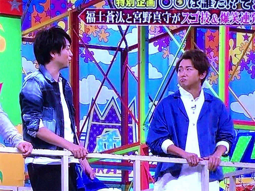 f:id:kazanehime:20171120085243j:image