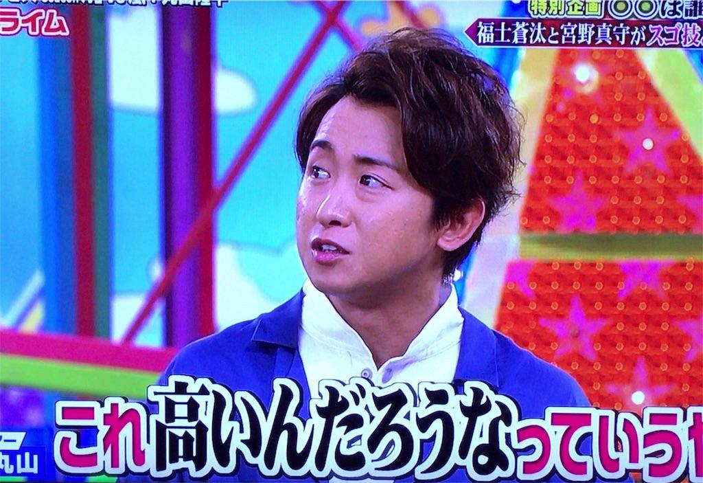 f:id:kazanehime:20171120085307j:image
