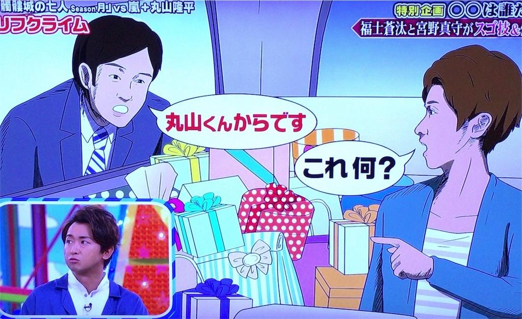 f:id:kazanehime:20171120085312j:image