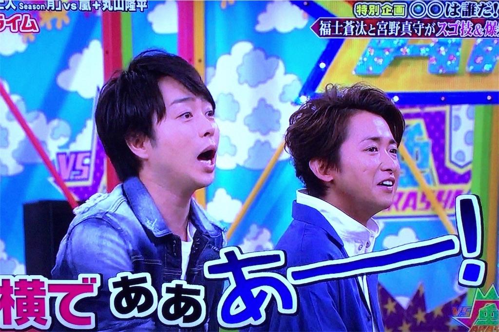 f:id:kazanehime:20171120085441j:image