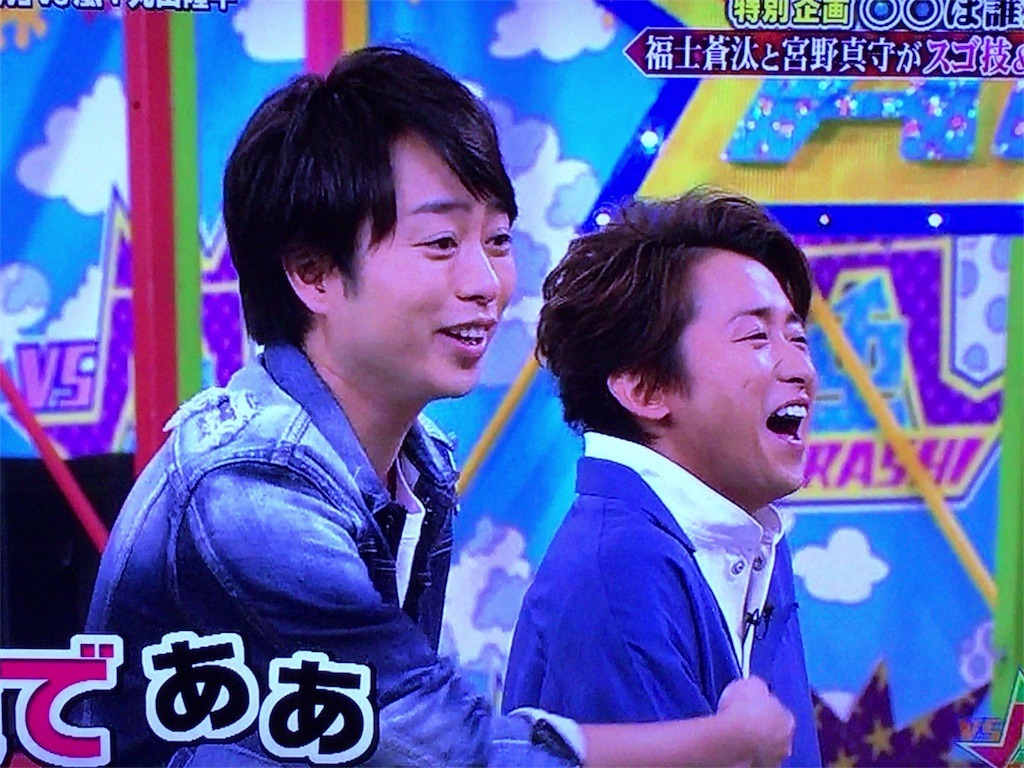 f:id:kazanehime:20171120085448j:image