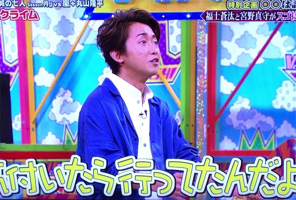 f:id:kazanehime:20171120085511j:image