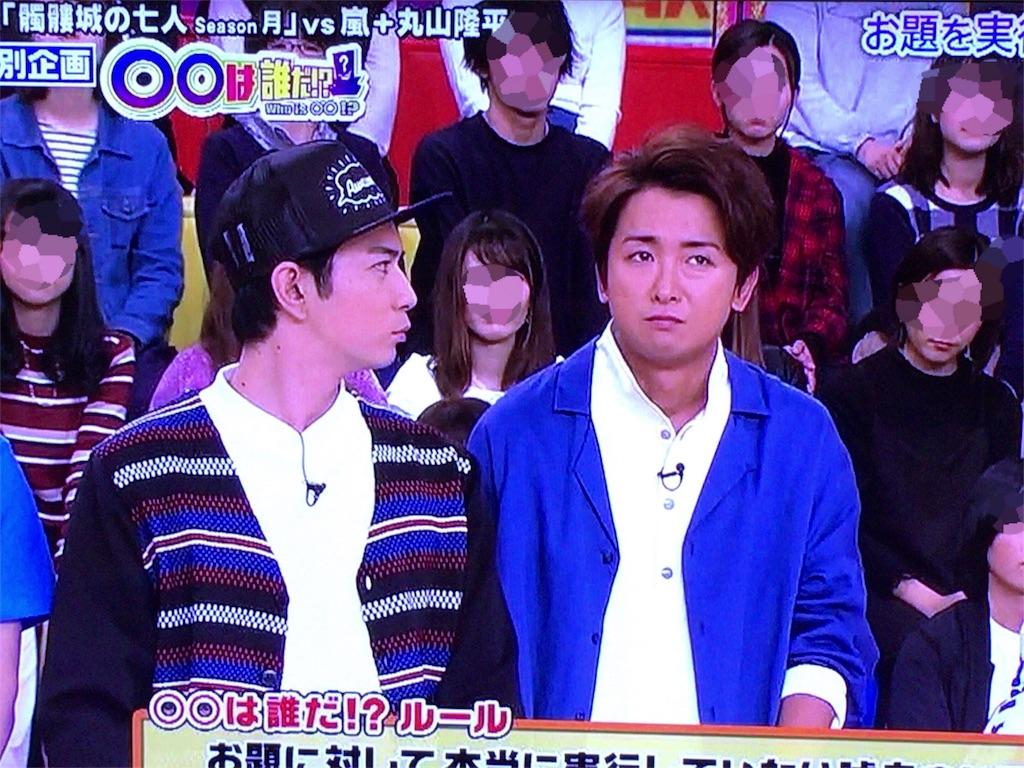 f:id:kazanehime:20171120085523j:image