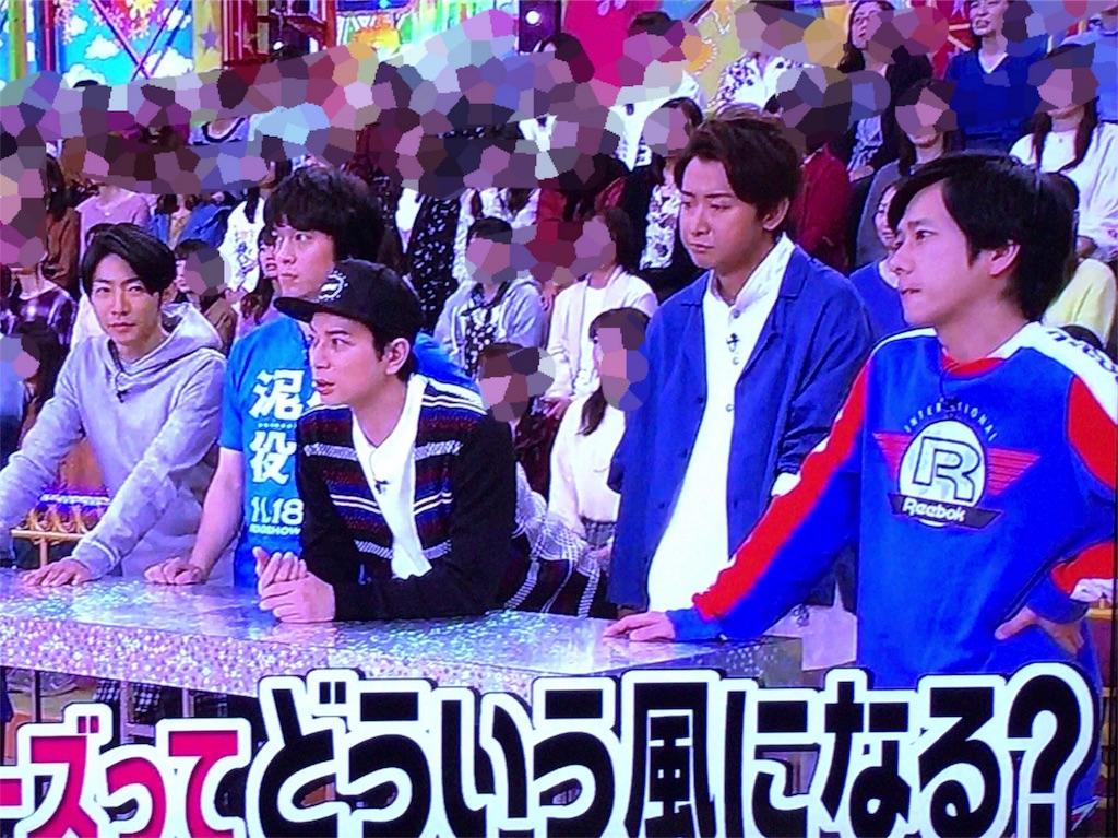 f:id:kazanehime:20171120085539j:image