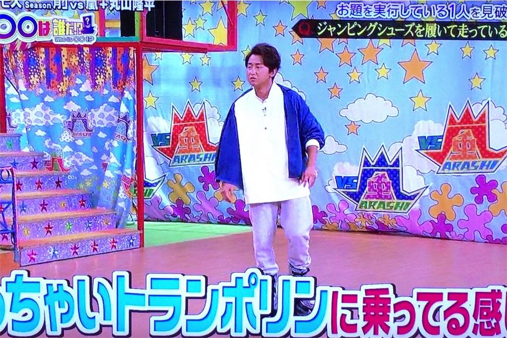 f:id:kazanehime:20171120085608j:image