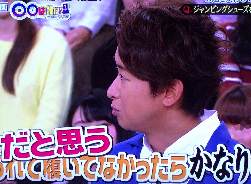 f:id:kazanehime:20171120085642j:image
