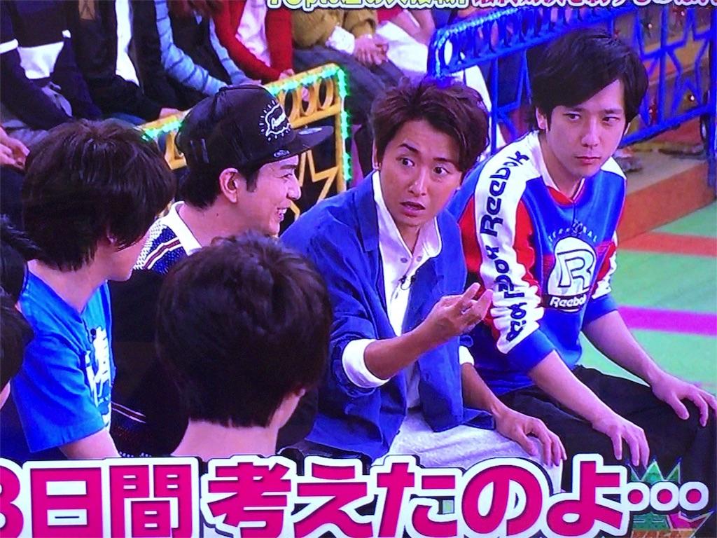 f:id:kazanehime:20171121085231j:image