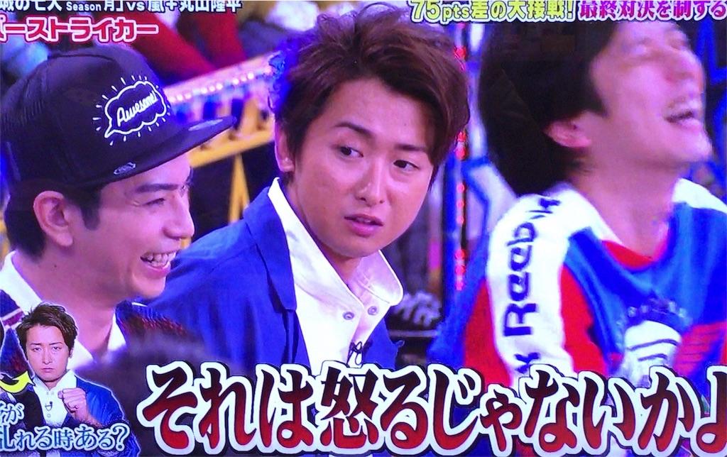f:id:kazanehime:20171121085248j:image