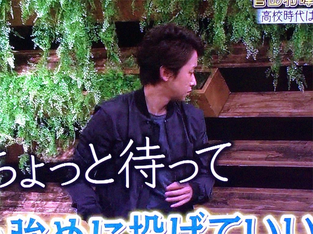 f:id:kazanehime:20171122090002j:image