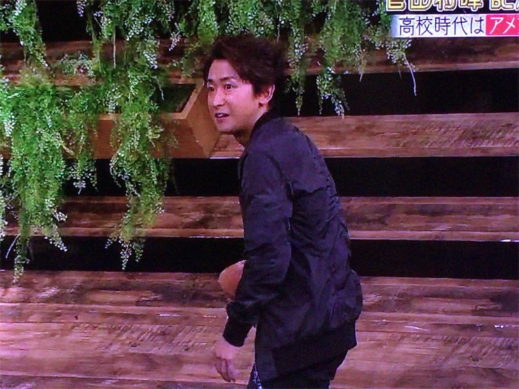 f:id:kazanehime:20171122090036j:image